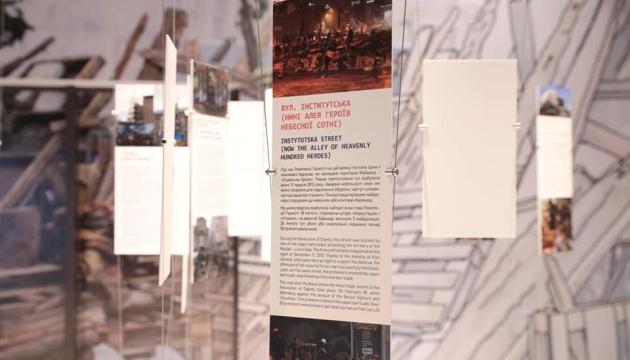 """Музей Революции Достоинства предлагает виртуальное путешествие на """"Майдан"""""""