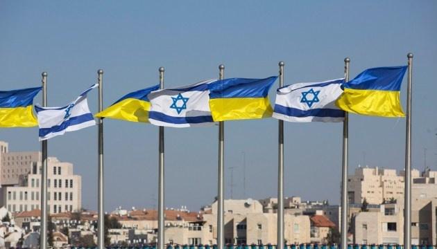 Ukraine, Israel to sign free trade agreement during Poroshenko's visit