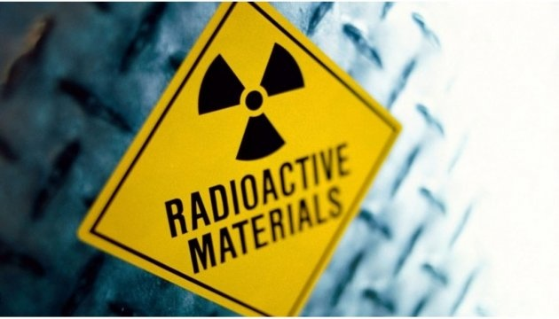 EU launches project for safe radioactive waste treatment in Ukraine