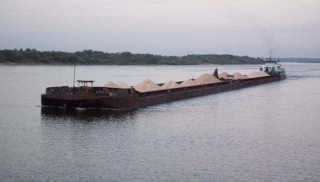 У берегов Крыма затонул российский сухогруз с зерном