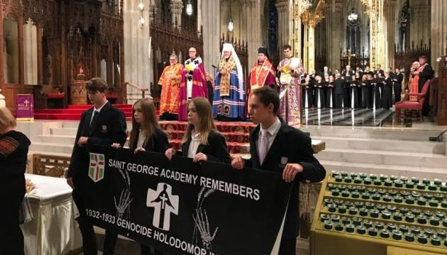 Українська громада в Нью-Йорку вшанувала жертв Голодомору