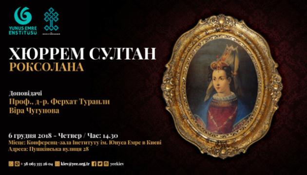 Сторінка Зі Спільної Історії Туреччини та України: Хюррем Султан
