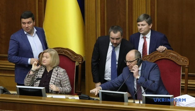 Рада решила заседать, пока не примет бюджет