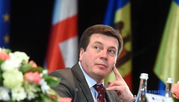 """Україна реалізує 70 проектів розвитку """"на місцях"""" за сприяння ЄС — Зубко"""