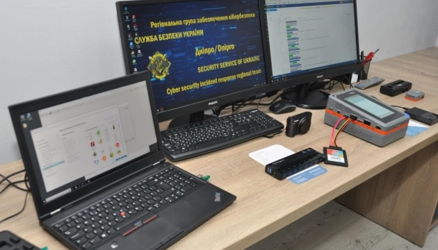 У Дніпрі створили перший регіональний центр кібербезпеки СБУ