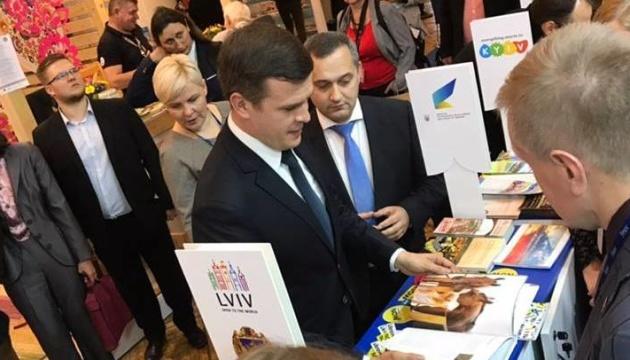 10 городов и регионов представят Украину на крупнейшей туристической выставке в Польше