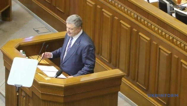Президент: Месседж для Москвы - расстаемся окончательно и бесповоротно
