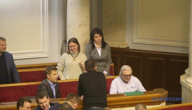 Рада припинила депутатські повноваження Фріз