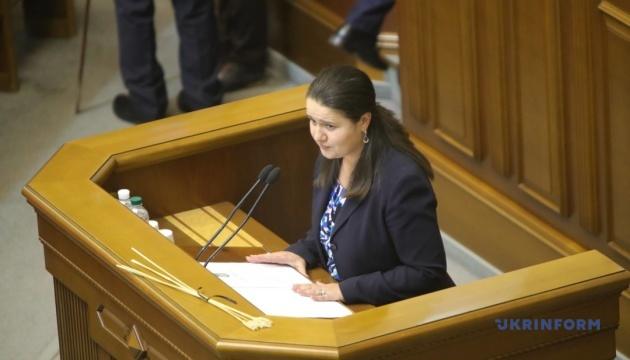 Маркарова закликає підтримати бюджет: Це дасть змогу впевнено завершити 2018-й