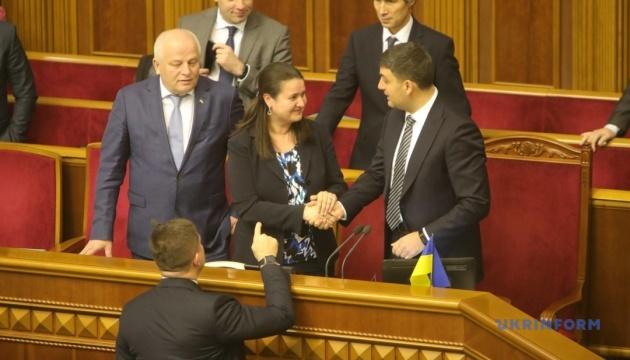 Рада поддержала назначение Маркаровой министром финансов