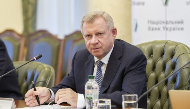 IMF mission discussed Constitutional Court decision on illicit enrichment – NBU governor