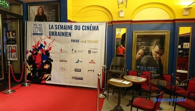 В Страсбурге стартовала Неделя украинского кино, посвященная Сенцову