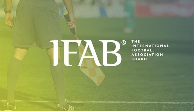 IFAB предлагает изменения в серии пенальти и другие в футбольных правилах