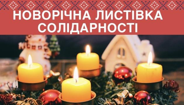 Сущенко, Асєєв, Семена: стартувала акція на підтримку журналістів-в'язнів Кремля