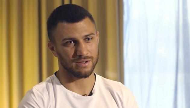Ломаченко: Отец одел на меня боксерские перчатки в возрасте 3 дней