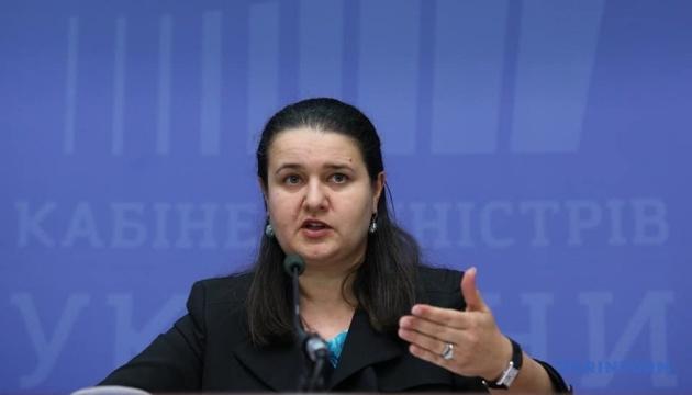 Ukraine will bald 7-jährige Staatsanleihen emittieren