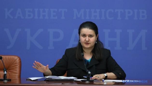 Маркарова: Україна веде активні переговори з МВФ про нову програму співпраці