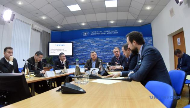 Повестка дня для будущего Президента Украины