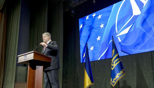 Константинополь 27-29 ноября должен утвердить решение о Томосе — Порошенко