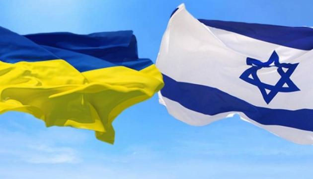 Зона свободной торговли с Израилем: и выгодно, и от России еще дальше