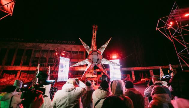 """У центрі Прип'яті встановили """"цифрову"""" скульптуру"""
