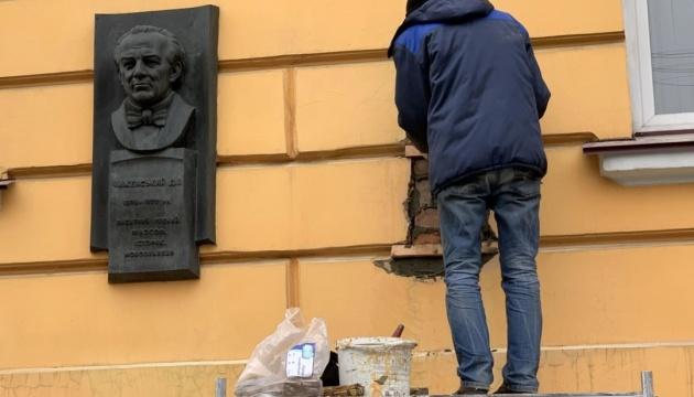 У Києві демонтували пам'ятну дошку Затонському, одному з організаторів Голодомору