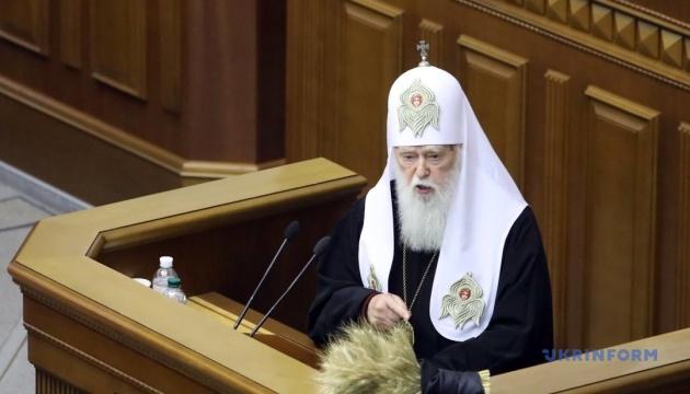 Когда церковь станет автокефальной, московского духа в Украине не будет - Филарет