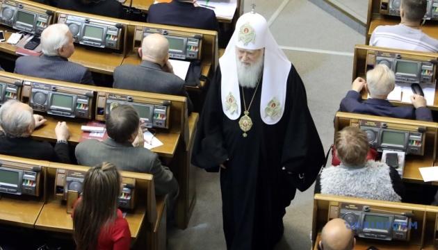 Filaret will ein Gesetz über einzige orthodoxe Kirche in der Ukraine