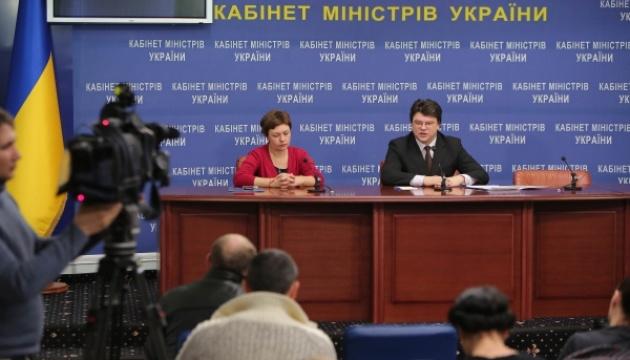 Минспорта получит 600 млн гривен субвенций на спортивные объекты в регионах