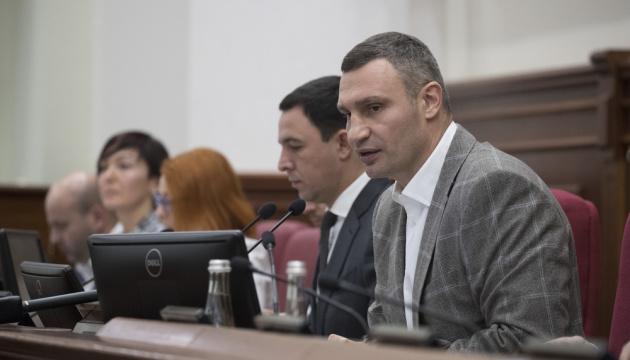 Бюджет Києва виріс до 53 мільярдів - Кличко