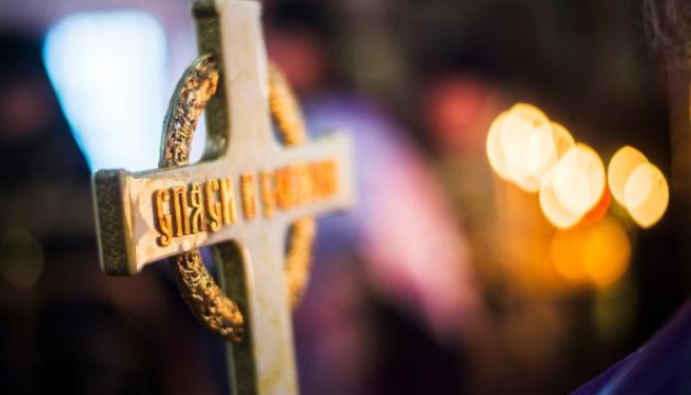 В день Рождества Пресвятой Богородицы ПЦУ приглашает всех присоединиться к молитве