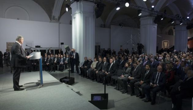 Порошенко: Москва всячески изворачивается, чтобы заглушить память о жертвах Голодомора