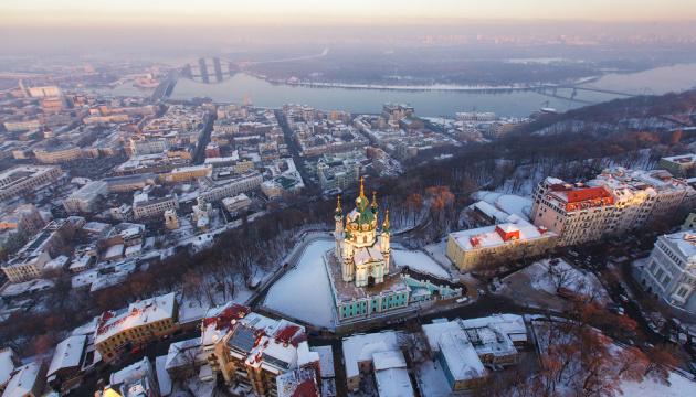 """Киеву на Новый год устроят """"Лунное сияние"""""""