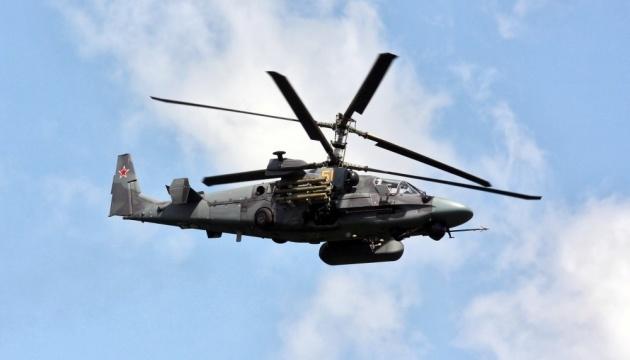 Украинские корабли на Азове сопровождают ударные вертолеты РФ