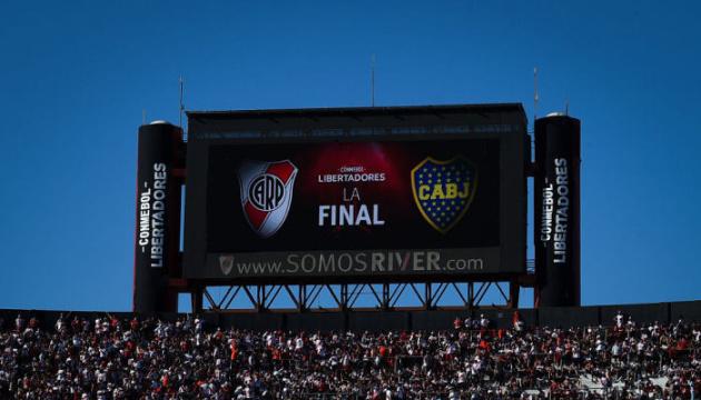 Финал Кубка Либертадорес сегодня не сыграют