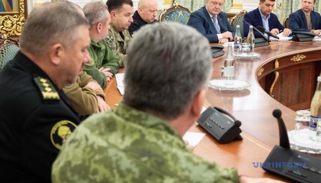 РНБО пропонує Президенту ввести воєнний стан строком на 60 діб