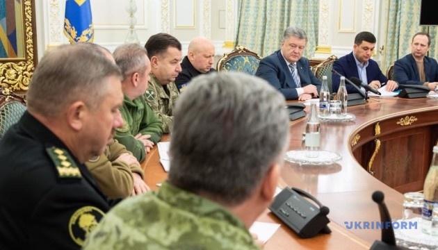 ポロシェンコ大統領、戒厳令発令に関する提案を支持