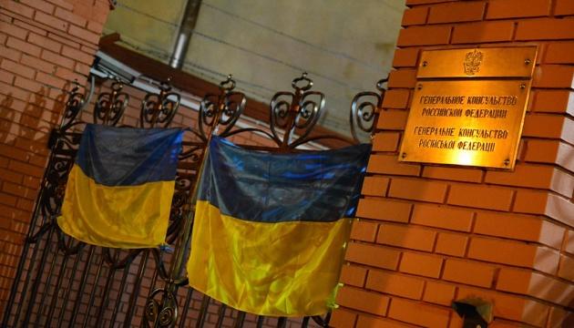Под генконсульство РФ во Львове в знак протеста принесли бумажные кораблики