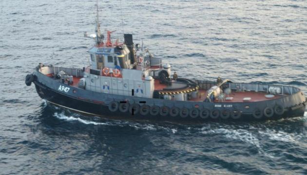 "Russisches Grenzschutzschiff ""Don"" rammt ukrainischen Marineschlepper"