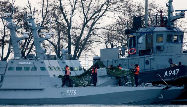 Геращенко повезе на сесію ПАРЄ листи полонених моряків