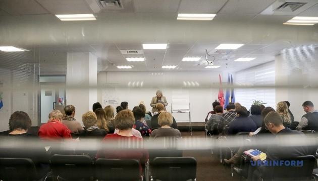 У Запоріжжі тергромади обговорили особливості формування місцевих бюджетів