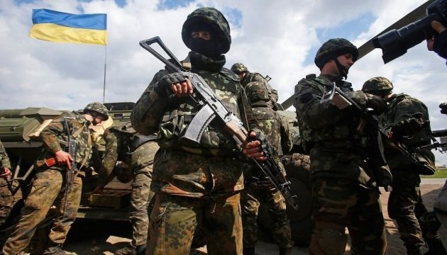 Armed Forces of Ukraine put on full combat readiness