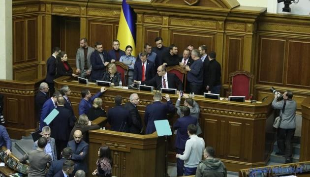Как Рада голосовала за военное положение