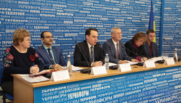 Економіко-правові засоби стимулюючого впливу на розвиток Донбасу. Результати проекту