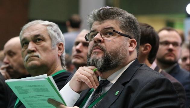 На посаду голови комітету ВР замість Яременка є три кандидати