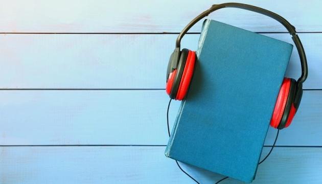 Просто слухай: 10 уривків від Жадана, Роздобудько та Кокотюхи