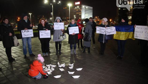 У Запоріжжі відбулася акція на підтримку українських військових моряків