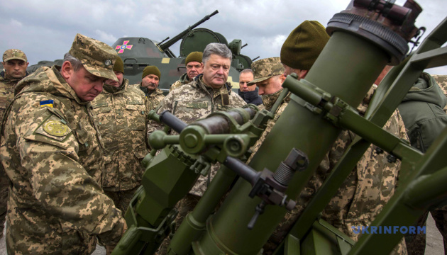 Права бойцов ВСУ значительно расширяются - Президент