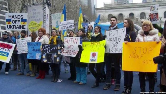 Під штаб-квартирою ООН протестували проти агресії РФ