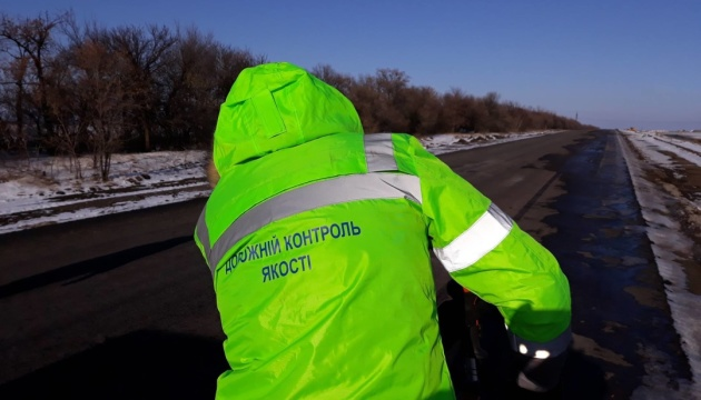 Дорогу Мирноград - Костянтинівка відкрили на зимовий період